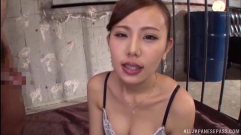 Akane Aoi